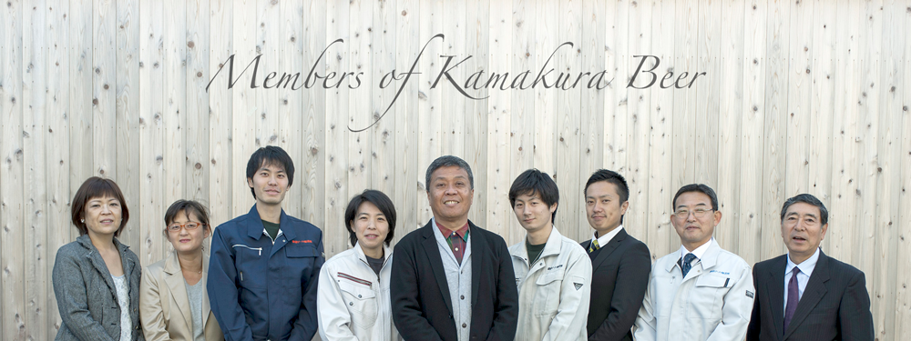 Staff of Kamakura Beer