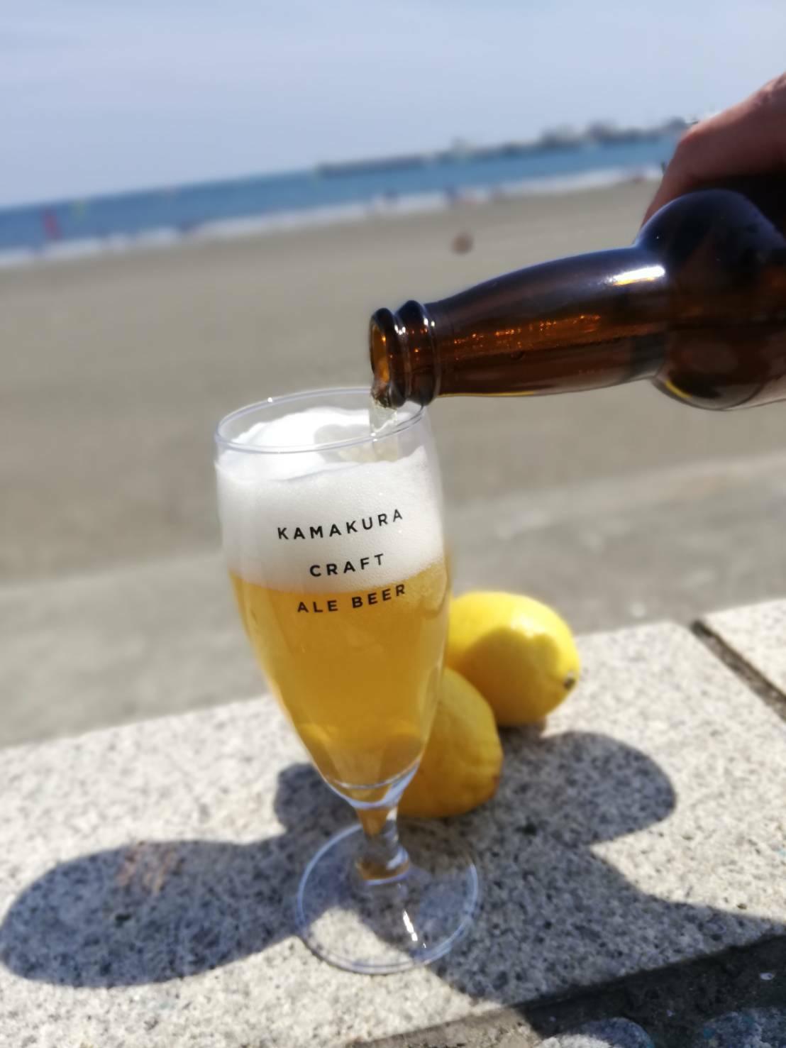鎌倉ビール特別醸造レモンドロップ
