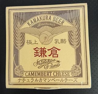 チーズ旧パッケージ.jpg